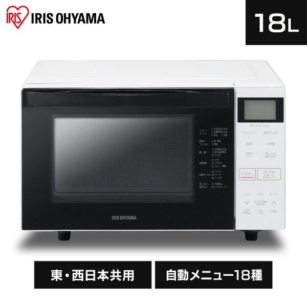 電子レンジオーブンオーブンレンジフラットテーブルアイリスオーヤマ小型18LMO-F1807-Wホワイト50Hz/東日本60Hz/