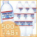 クリスタルガイザー ミネラルウォーター 500ml 48本 送料無料 CRYSTAL GEYSER ...