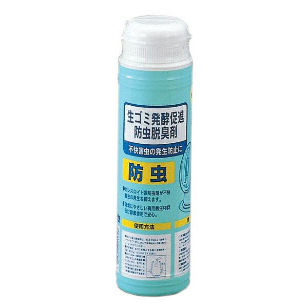 【生ごみ発酵促進剤】生ゴミ発酵促進防虫脱臭剤 500g