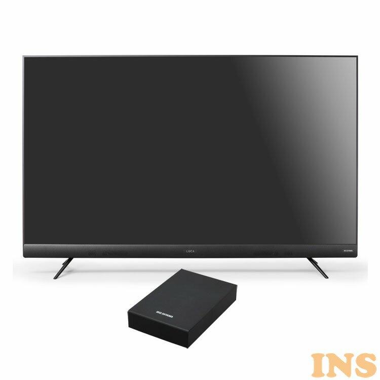 4Kテレビ フロントスピーカー 55型 外付けHDDセット品 送料無料 テレビ HDD セット TV 4K フロントスピーカー 55型 外付け ハードディスク アイリスオーヤマ