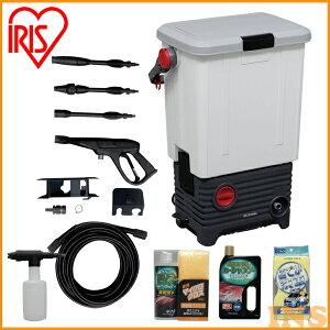 ≪送料無料≫タンク式高圧洗浄機STB513セット品アイリスオーヤマ
