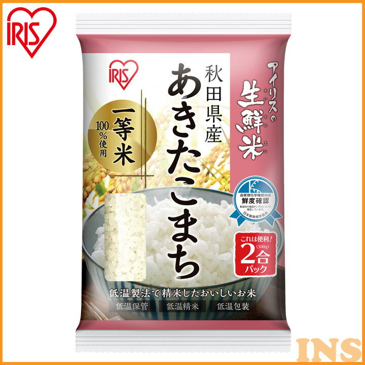 米・雑穀, 白米  2 300g