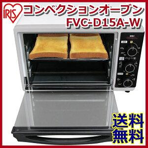 オーブン トースター コンベクションオーブン ホワイト アイリスオーヤマ ノンフライヤー ノンフライオーブン ヘルシー