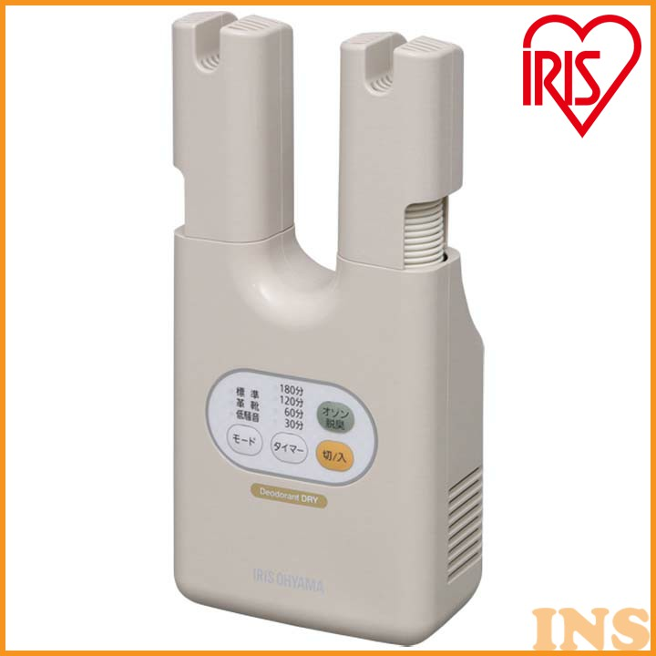 脱臭くつ乾燥機 カラリエ SDO-C1-C