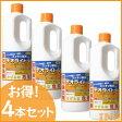 業務用 デオライト-L 1kg ×4本セット【D】