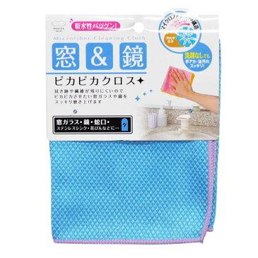 マーナ窓&鏡 ピカピカクロス ブルーW-493B【TC】【取寄せ品】
