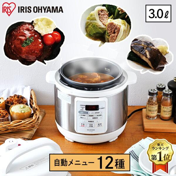 電気圧力鍋アイリスオーヤマ3L圧力鍋電気鍋低温調理ホワイトPC-EMA3-W一人暮らしひとり暮らしナベなべレシピ炊飯器電気鍋手軽