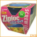 【D】保存容器 タッパー ジップロック【Ziploc】 スクリューロック473ml 2個入り