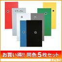 【5枚セット】プラダンPD-644ナチュラル・白・黒・青・灰...