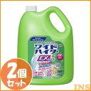 ワイドハイタ— セット 2個セット 洗剤 ワイドハイター E