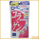 DHC 60日 コラーゲンサプリメント サプリ さぷりめんと さぷり 栄養補助食品 えいよう ミネラル 健康 けんこう 体 栄養素 60日分 コラーゲンペプチド 美容 ビタミンB1 ビタミンB2 ビタミン こらーげん 小粒 DHC 【TC】