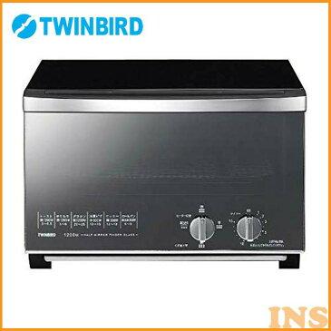 ミラーガラスオーブントースター TS-D048B 送料無料 キッチン家電 調理家電 ダイヤル式 ブラック 黒 おしゃれ 食パン4枚 トースト4枚 トースター 1200W TWINBIRD ツインバード 【D】