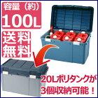 ワイドストッカーWY-780グリーン/グレー(ベランダ収納・収納用品・収納ケースプラスチック・収納ボックス)