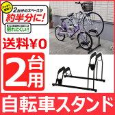 自転車スタンドBYS-2あす楽対応 送料無料 自転車ラック 自転車収納 バイク サイクル 自転車置き場 サイクルガレージ サイクル収納 バイク 屋外収納 駐車場