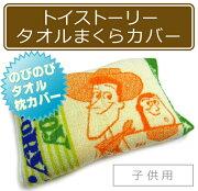 ディズニー ストーリー ウッディ・バズ・エイリアン パイルジャガード キャラクター ジャガー
