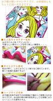 ディズニー・プリンセス・ハーフサイズ毛布ラプンツェル