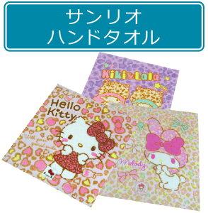 サンリオ ハローキティ・マイメロディ・キキララ キャラクター