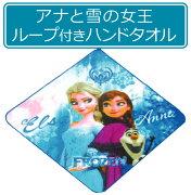 ディズニー スノースマイル キャラクター プリンセス