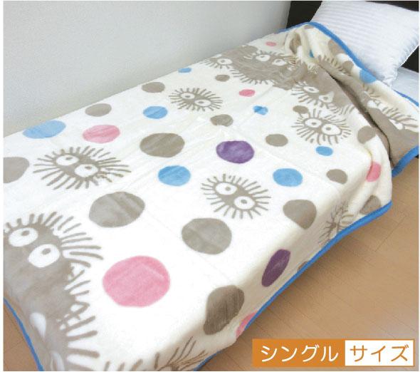 寝具, 毛布・ブランケット