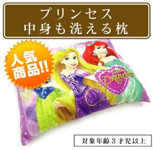 ディズニー プリンセス キャラクター