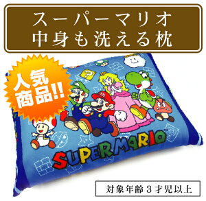 スーパーマリオ・キッズ キャラクター