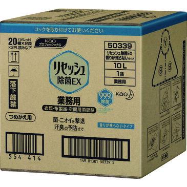 Kao リセッシュ除菌EX 業務用10L 503398