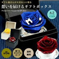 ダイヤモンドローズアレンジメントプリザーブドフラワークリスマスお祝い誕生日還暦祝い結婚祝い記念日引越し祝い告白プロポーズ指輪女性恋人