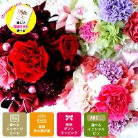 http://image.rakuten.co.jp/k-jaw/cabinet/flower-01/201610_pf-01-kago.jpg