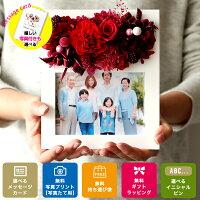 http://image.rakuten.co.jp/k-jaw/cabinet/photo-01-kago201701.jpg