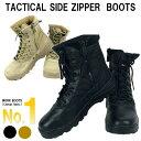 ドクターマーチン 8ホール 1460 Pascal Zip 8 Eye Boot 26583001 Black Leo Dr.Martens 1460 パスカル ジップ 8ホールブーツ イエローステッチ メンズ レディース