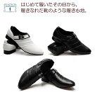 【送料無料】メンズローファービジネスシューズ革靴ドライビングシューズスリッポン合革レザー