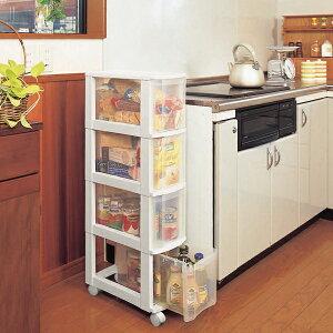 キッチンチェスト4段040ホワイト送料無料チェスト組立不要完成品キッチン収納収納4段すき間チェストキッチン収納棚隙間収納スリムタイプチェスト小物収納(幅20×奥行41×高さ93.6cm)