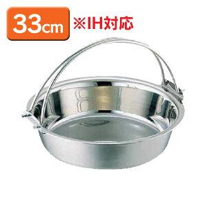 【送料無料】SW電磁用ツル付チリ鍋33cmQTL27033【TC】【en】【RCP】