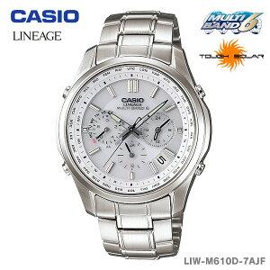【送料無料】CASIO〔カシオ〕腕時計ソーラー電波時計LINEAGELIW-M610D-7AJF【D】