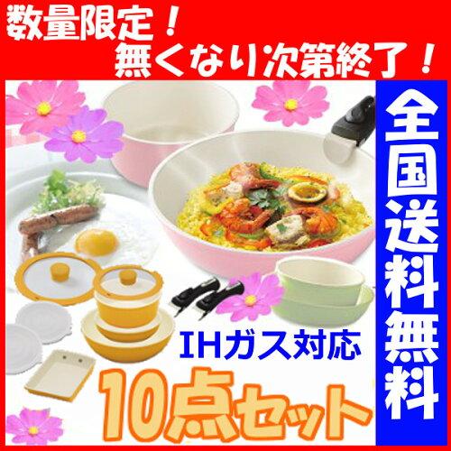 セラミッククイックパン 10点セット CQPSE10D グリーン【IH...