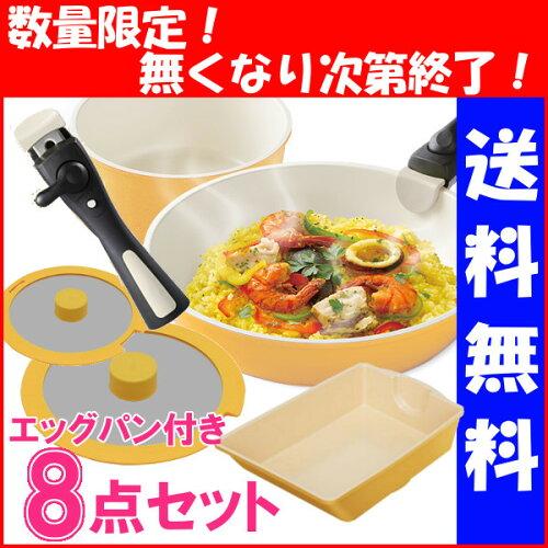 セラミッククイックパン CQPSE8JA オレンジ・ピンク・グリ...