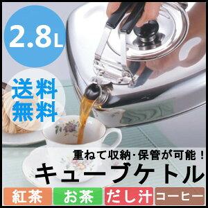キューブ おしゃれ ステンレス ストレーナー コーヒー コンパクト