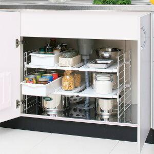 シンク下マルチ伸縮棚UMD-2V送料無料シンク下収納シンクシンクまわり収納伸縮収納棚組み立て簡単キッチン収納鍋フライパン調味料保存