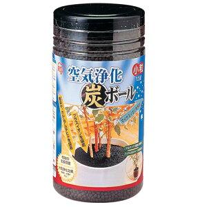 空気浄化炭ボールSH-3 1.5L小粒【RCP】