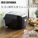\384円相当還元★ポイント3倍/炊飯器 5.5合 圧力IH...