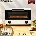 トースター 4枚 アイリスオーヤマ オーブントースター 4枚...