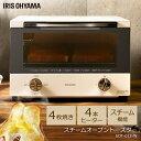 トースター 4枚 おしゃれ オーブントースター 送料無料 SOT-012-Wアイリスオーヤマ 新生活