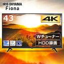 【設置無料】テレビ 65型 4K対応 アイリスオーヤマ 65インチ 4K対応 液