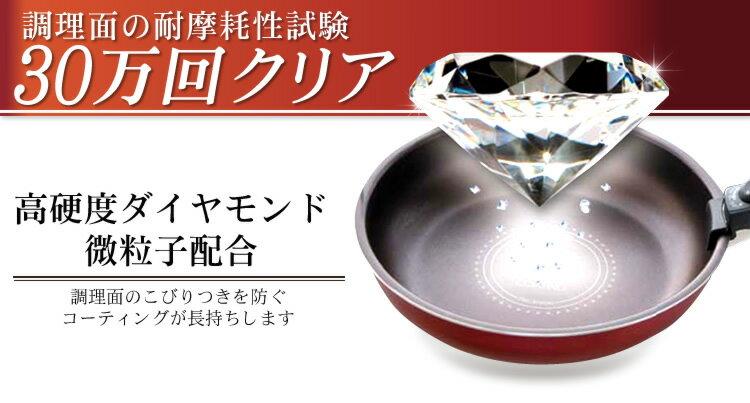 ダイヤモンドコートパン 13点セット H-ISSE13P送料無料 フライパン セット ih 深型 蓋 26cm 20cm 卵焼き ダイヤモンドコート アイリスオーヤマ ih対応 ガス 鍋 おしゃれ ティファールのような フライパンセット 母の日 ギフト プレゼント