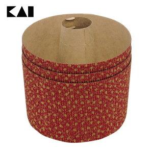 【送料無料】【ケーキ作り】KHS 紙製シフォンケーキ型(3枚入)【お菓子作り】 000DL6138【D】【B】