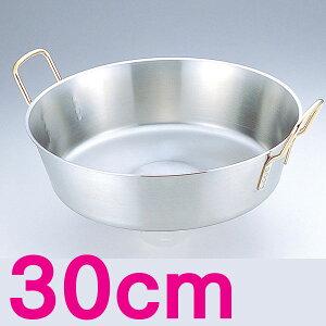 【送料無料】SAスーパーデンジ揚鍋AAG390130cm【TC】