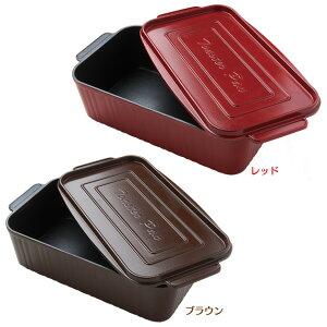 葛恵子のトースターパンAー76000レッド・ブラウン【D】