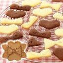 クッキー型 型抜き 型貝印 クッ...