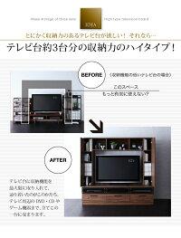 【送料無料】ハイタイプテレビボードLEGGENDAレジェンダウォルナットブラウン