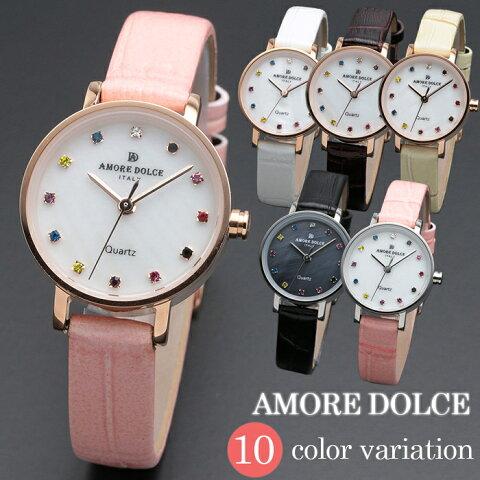 【取り寄せ・代引き不可】アモーレドルチェ レディース ウォッチ 腕時計 AD18301 全10色